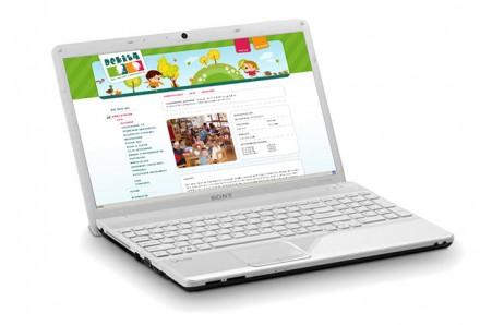Frisches Webdesign – Eigenbetrieb Dekita Dessau geht online